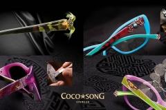 coco-song-1_orig